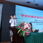2019成都国際食育及び健康科学サミットに招待講演