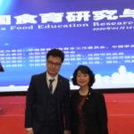 令和2年1月12日 中国遼寧省にて講演